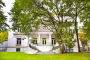 Palais Strudlhof - Garten Sicht aufs Haus © Palais Strudlhof