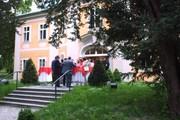 Bergschlössl - Hochzeit Garten © DesignCenterLinz