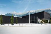 Congress Messe Innsbruck - Aussenansicht © Congress Messe Innsbruck