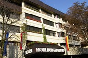 Hotel Burgenland - Aussenansicht Sommer © Hotel Burgenland
