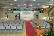 Congress Messe Innsbruck - Saal Brüssel © Congress Messe Innsbruck