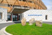Falkensteiner Hotel & Spa Bad Leonfelden - Aussenansicht Eingangsbereich © Falkensteiner Hotels & Residences